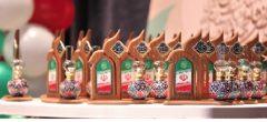 دومین جشنواره «جوان موفق» در البرز برگزار شد