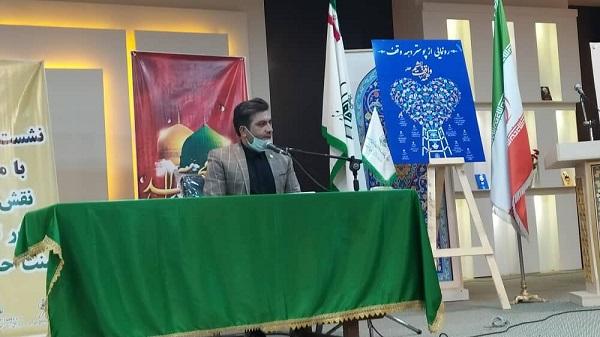 برگزاری پنجمین جشنواره رسانه ای ابوذر در البرز/ آخرین مهلت ارسال آثار ۳۰ آذر