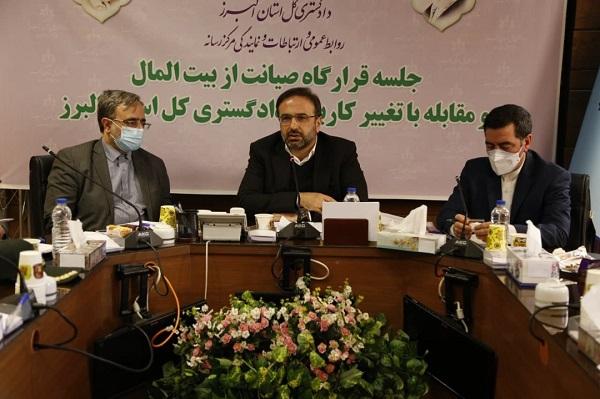 تشکیل پرونده قضایی برای دو مدیر دستگاه خدمات رسان استان البرز