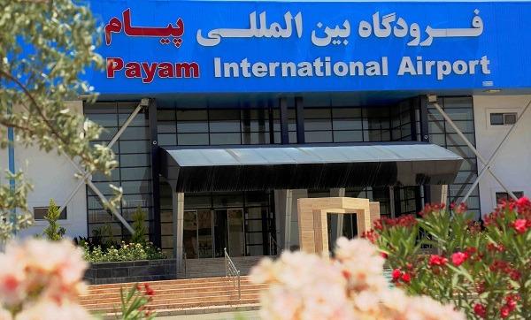 رونق چشمگیر پرواز های مسافری فرودگاه پیام