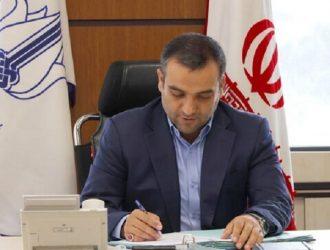 وزیر کشور حکم شهردار کرج را امضا کرد