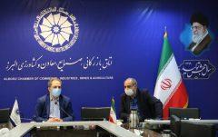 تعامل بخش خصوصی و دانشگاه های البرز در برگزاری جشنواره امیرکبیر