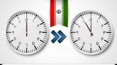 ساعت رسمی کشور ۳۰ شهریور یک ساعت به عقب برمیگردد