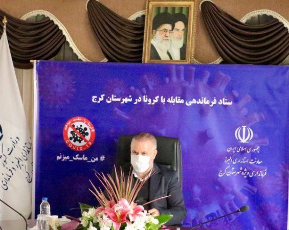 آغاز طرح جدید محدودیت های آذر در مرکز استان از بامداد شنبه