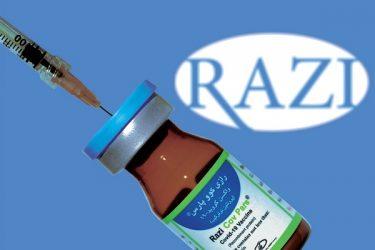 مجوز فاز سوم کارآزمایی بالینی واکسن کووپارس از سوی وزارت بهداشت صادر شد