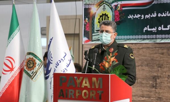 فرودگاه پیام در حوزه امنیت جزء بهترین فرودگاه های کشور است