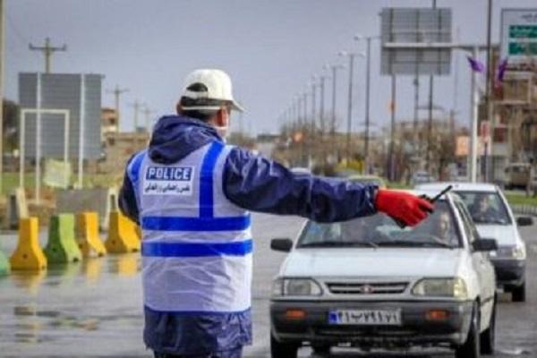تردد بین شهرهای زرد نیاز به مجوز ندارد
