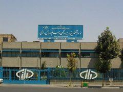 موسسه رازی از بارزترین مصادیق سربلندی کشور است