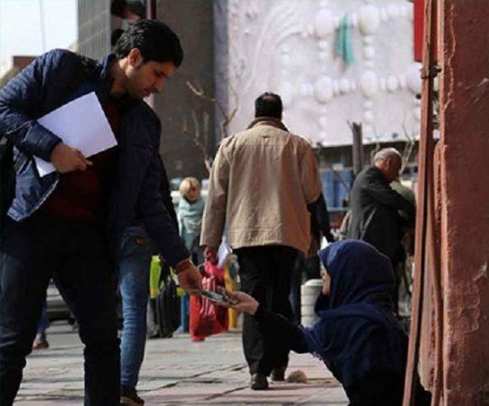 کمک کردن به متکدیان از طریق امور خیریه ها فرهنگ سازی شود/ ساماندهی متکدیان کودکان کار خیابانی باید توسط دستگاههای ذیربط انجام شود