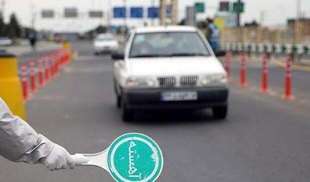 ورود خودروهای غیربومی و خروج خودروهای بومی از کرج ممنوع شد