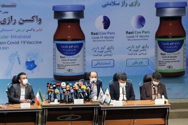 واکسنکووپارسبر مبنای پروتئیننو ترکیبتولید شده است