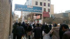 کلیپ منتشره درباره بیمارستان امام کرج فرافکنی است