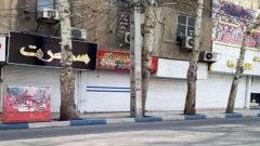 محدودیتهای شب یلدا در کرج اعلام شد