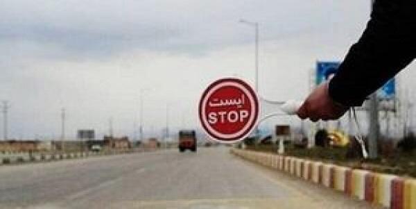 تردد میان تهران و کرج برای پلاکهای بومی محدودیت ندارد