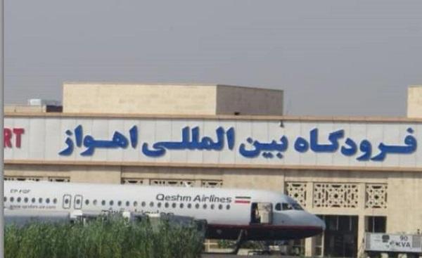 لغو پرواز اهواز – کرج به دلیل بدی هوای شهرستان اهواز